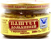 Паштет Онисс Домашній з вершковим маслом 200г с/б