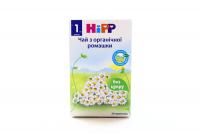 Чай Hipp з органічної ромашки 30г х6