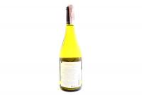 Вино El Delirio Botalcura Chardonnay Viognier 2011 0.75л х2