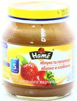 Пюре Hame полуниця 125г х10