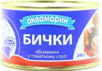 Бички Аквамарин в томатному соусі 230г