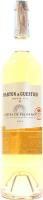Вино Barton&Guestier Cotes De Provence рожеве сухе 0,75л х2