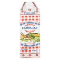 Молоко Селянське Родинне 3,2% ультрапаст. тетра/пак 1500г х8