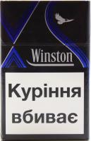 Сигарети Winston XS Blue