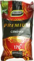 Насіння Bondiaf premium соняшника смажене 170г