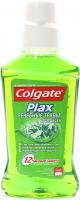 Ополоскувач для ясен Colgate Plax Лікувальні Трави, 250 мл