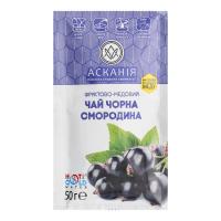 Чай Асканія Чорна смородина 50г