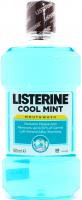 Ополіскувач Listerine Cool Mint для порожнини рота 500млх6