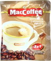 Кава MacCoffee карамель 3в1 18г