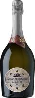 Вино ігристе Valdobbiadene Santa Margherita біле 0,75л