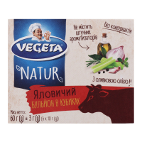 Бульйон Vegeta Natur яловичий 6*10г х15