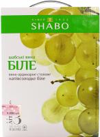 Вино Шабо B&B біле напівсолодке 3,0л х4