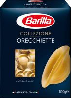 Макарони Barilla Orecchiette 500г х25
