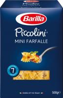 Макарони Barilla Mini farfalle 500г х25