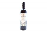 Вино Marques de Riscal Vina Collada червоне сухе 0,75л х3