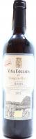 Вино Marques de Riscal Vina Collada червоне сухе 0,75л х2