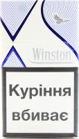 Сигарети Winston XStyle Blue