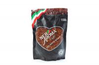 Кава Nero Aroma розчинна сублімована 150г х12