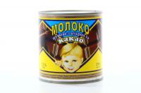 Молоко згущене Первомайськ із цукром та какао 370г х20