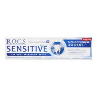 Зубна паста R.O.C.S. Sensitive Миттєвий Ефект, 94 г