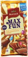 Шоколад Корона Maxfun арахіс, колор.драже, карамель 160г