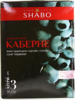 Вино Шабо B&B Каберне червоне сухе 3л х2