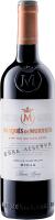 Винo Marques de Murrieta Gran Reserva Rioja 0,75л (короб)