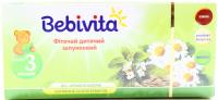 Фіточай Bebivita дитячий шлунковий 20*1,5г