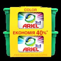 Засіб для прання Ariel 3in1 в капсулах 2*810г
