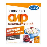 Закваска Vivo Сир кисломолочний 4пак*0,5г х12