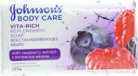 Мило тверде Johnson's Body Care Vita-Rich з екстрактом малини, 125 г