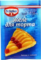 Желе Dr.Oetker для торта 8г