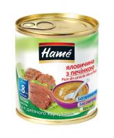 Пюре Hame Яловичина з печінкою 100г