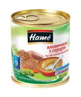 Пюре Hame Яловичина із серцем 100г