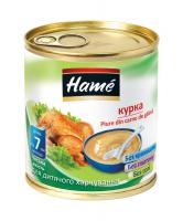 Пюре Hame Курка 100г