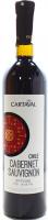 Вино Cartaval Cabernet Sauvignon червоне сухе  0,75л х6