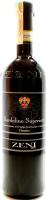 Вино Zeni Bardolino Superiore 0,75л x2