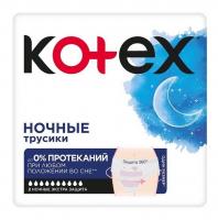 Прокладки Kotex Трусики нічні 2шт