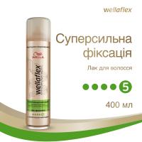 Лак для волосся Wellaflex Cуперсильна Фіксація 5, 400 мл