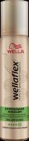 Лак для волосся Wellaflex Суперсильна Фіксація 5, 75 мл