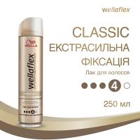 Лак для волосся Wellaflex Power Hold Classic Екстрасильна Фіксація 4, 250 мл