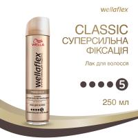 Лак для волосся Wellaflex Power Hold Classic Суперсильна Фіксація 5, 250 мл
