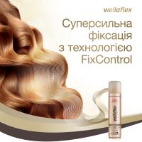 Лак для волосся Wellaflex Power Hold Classic Суперсильна Фіксація 5, 400 мл