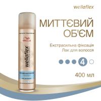 Лак для волосся Wellaflex Миттєвий Об'єм Екстрасильна Фіксація 4, 400 мл