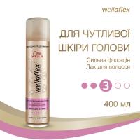 Лак для волосся Wellaflex для Чутливої Шкіри голови Сильна Фіксація 3, 400 мл