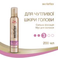 Мус для укладки волосся Wellaflex Для чутливої шкіри голови Сильна Фіксація, 200 мл