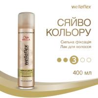 Лак для фарбованого волосся Wellaflex Сяйво Кольору Сильна Фіксація 3, 400 мл