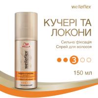 Рідина для укладання волосся Wellaflex Кучері та Локони Сильна Фіксація 3, 150 мл
