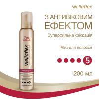 Мус для волосся Wellalex Power Hold Антивіковий Ефект Суперсильна Фіксація 5, 200 мл