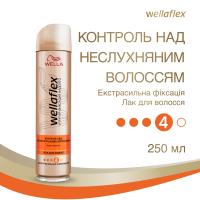 Лак для волосся Wellaflex Контроль над неслухняним волоссям Екстрасильна Фіксація 4, 250 мл